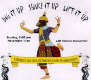 Dit It Up, Shake It Up, Lift It Up Logo