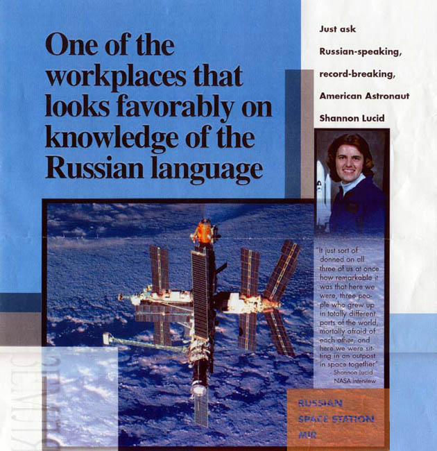 "Flyer - ""One of the workplaces that look favorable on knowledge of the Russian language"""